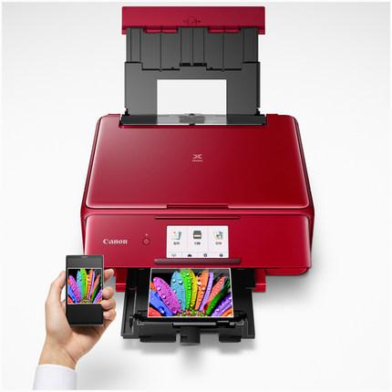 佳能TS8080无线WIFI复印扫描自动双面一体机