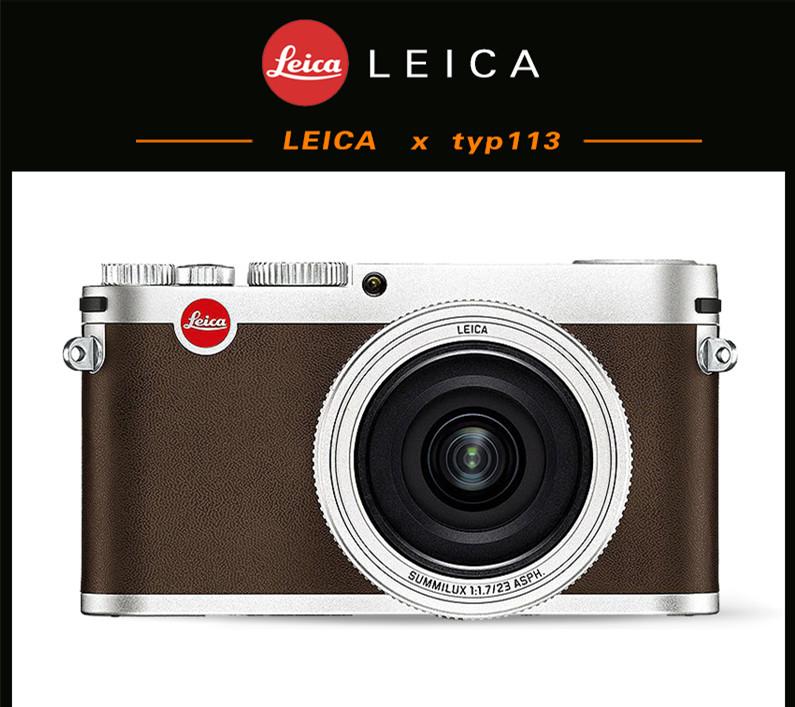 Leica/徕卡 X